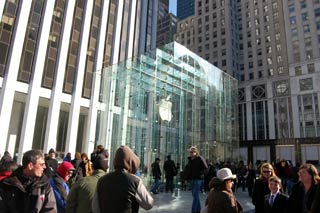 Apple Store 5th Avenue Cube Outside
